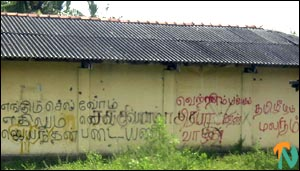 graffiti_batti_1_170601.jpg