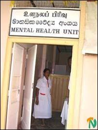 Trinco Mental health unit.