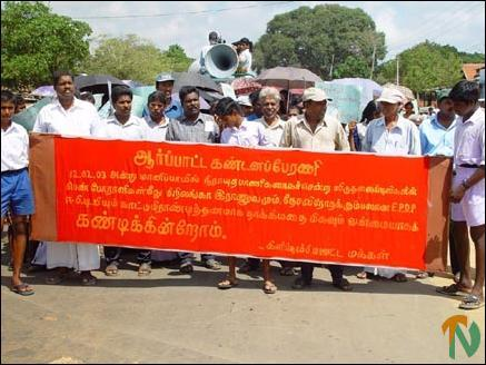 Protest in Kilinochchi 2