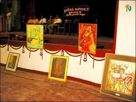 Art Exhibition in Trincomalee
