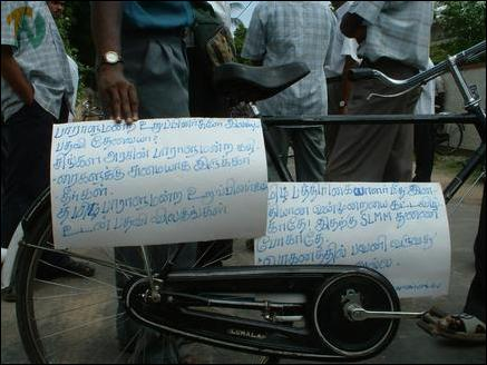 Journalists in Jaffna Protest against attacks