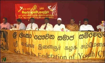 Batticaloa Youth Federation