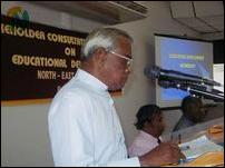 NE Educational Development
