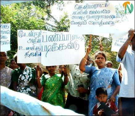 Tamilnet 160104 Jaffna Parents Protest Want Schools Reopened