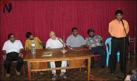 Tamil National Unity Forum