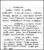 offer letter sample tamilnet 17 03 04 eastern poet decries regionalism 23823 | KaasiLetter 23823 140