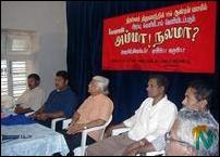 Amma Nalama Film Release in Trinco