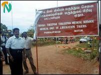 Thileepan Medical Unit