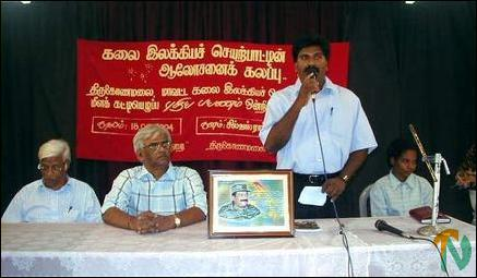 Tamil cultural meet in Trinco