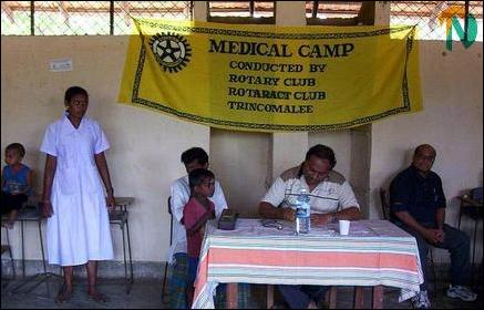 Trinco Medical Clinic