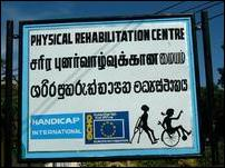 Physical Rehabilitation Centre, Batticaloa