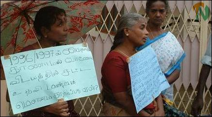 Jaffna Mothers Front and Association of Guardians of Disappeared Persons in Jaffna District protest