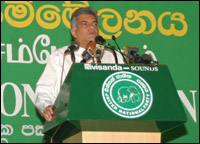 UNP, 50th annual convention
