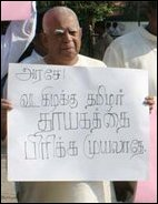 Tamil MPs Protest