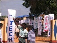 Mullaitivu Technical Institute