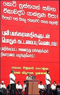 JVP protest meeting, Colombo.