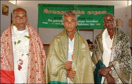 tampalakamam-citizens_honored