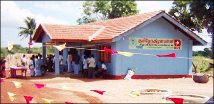 DRC funds Vavuniya-preschool