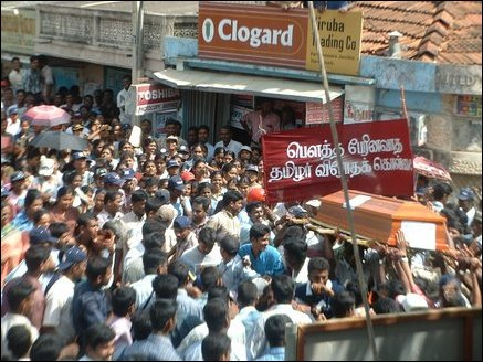 Student protest in Jaffna