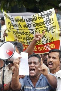 JVP protest in front of Colombo Fort Railway Station on 25 July 2005