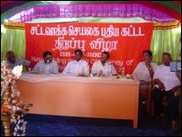 New building for Thamil Eelam Legislation Secretariat declaread opened in Kilinochchi