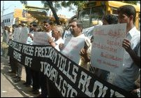 Journalists in Jaffna demonstrate