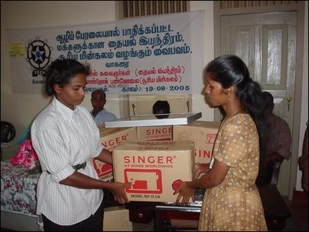 Donation of sewing machines