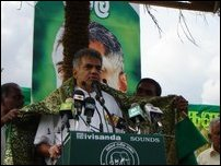 UNP election campaign, Vavuniya.