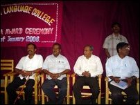 English school opens in Kilinochchi