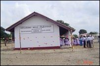 Opening of Thattuvankotty Schools