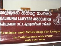 Workshop for Kalmunai