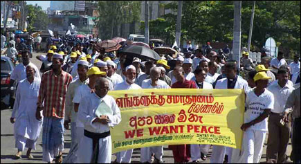 International Peace Day in Batticaloa