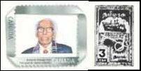 Navaratnam's stamp issued in Canada
