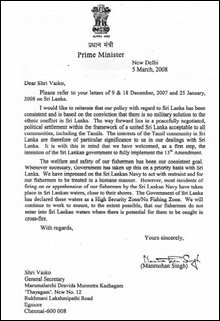 Letter from Indian Prime Minister Manmohan Singh to Vaiko