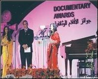 Sabiha Sumar receiving award