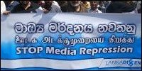 Media suppression in Sri Lanka