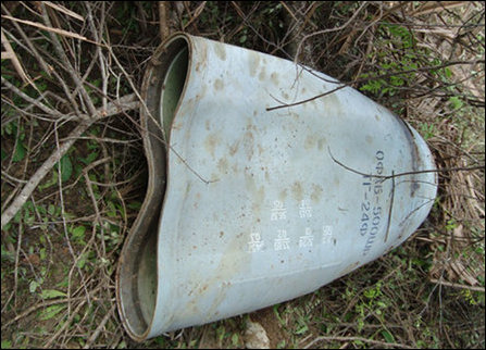 Cluster Bomb used by SLAF on civilian target