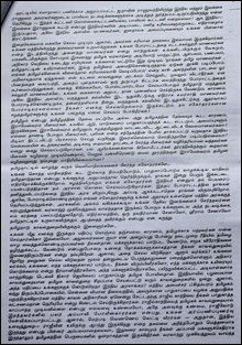 The statement distributed by Muthukumar before self-immolation