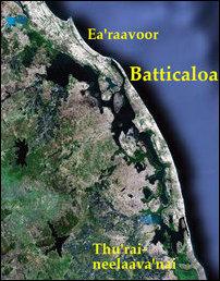 TamilNet: 19 03 09 Maddakka'lappu / Batticaloa