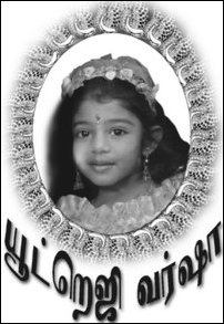 six year old student Miss Varsha Jude Reggie
