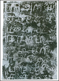 Tomb epitaph in Kayts