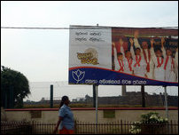 Billboard displaying Sri Lanka's President