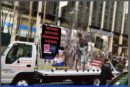 Mobile truck passing near Madison Square Garden