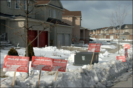 Display of awareness placards on scooped snow
