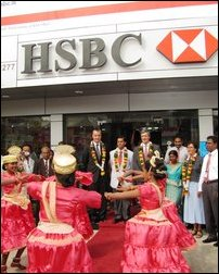 HSBC International opens branch in Jaffna