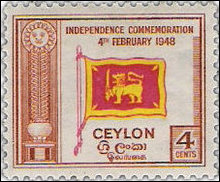 Stamp independent Ceylon