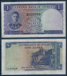 One Rupee Ceylon currency