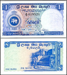 One Rupee Sri Lanka currency