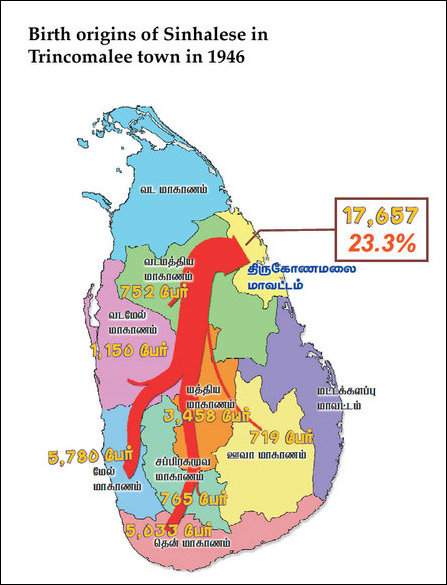 Demographic genocide in Trincomalee