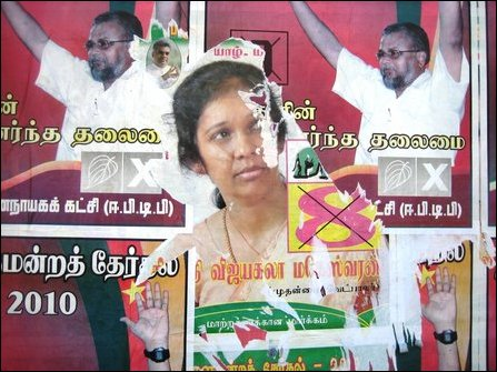 EPDP tears campaign wall posters